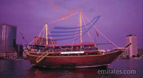 al mansour dhow cruise