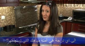 sosafe arabic